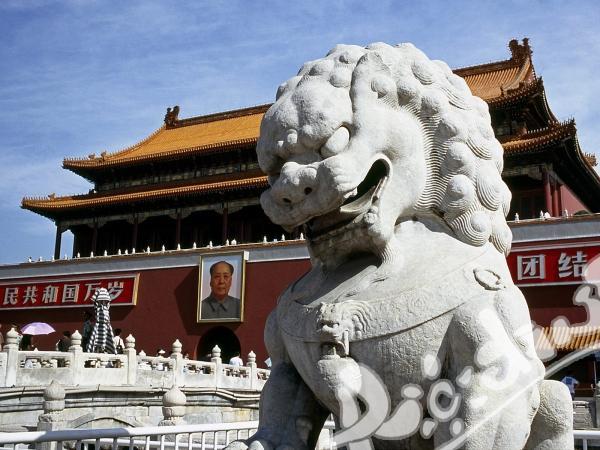 Езикова ваканция в Пекин за младежи