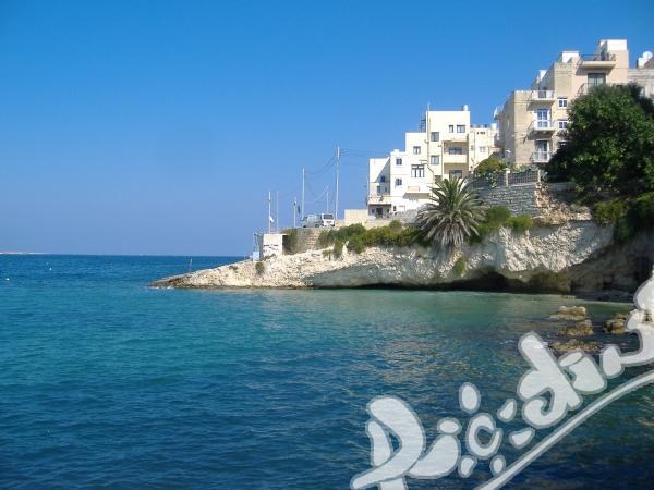 Курс по английски език за ученици в слънчева Малта - Сейнт Пол