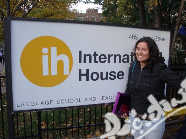 Ваканция с продължителен курс по английски език за студенти