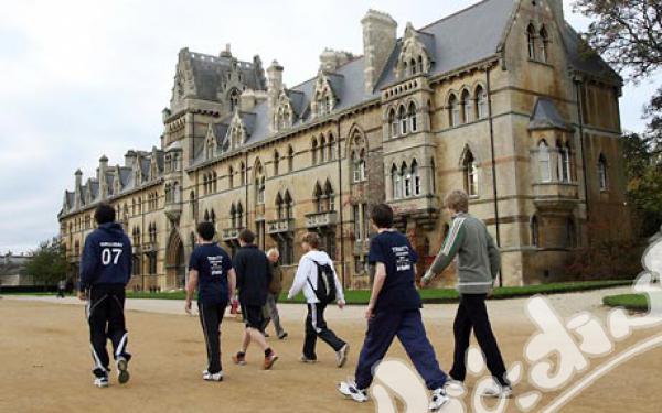Summer School  Oxford Wheatley - опознай, за да обикнеш