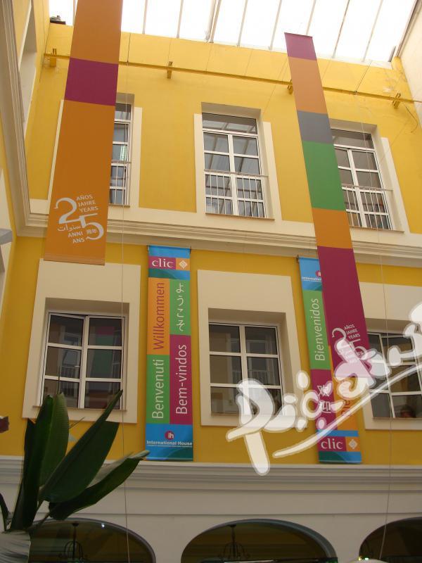 Езикова ваканция и Испански език в Севиля!