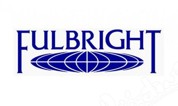 ����������� ��� �������, �������-������������� ����������� �������, Bulgarian-American Fulbright Commission, ����������� ��������, �������� ��������, ���������� ��������, ��������, ����������� � ���
