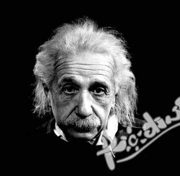 128 соу алберт айнщайн софия софия град