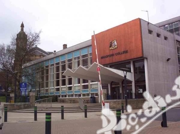 Business & Law at Bradford College